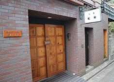 仙臺アビルヴァン 和牛 求人 お店は、大通りから一本入った閑静な通りに構えています。