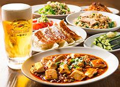 際コーポレーション 株式会社 幅広い地方の中華料理を作っていますので、基本的な中華経験がある方は大歓迎です!