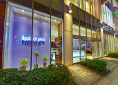 株式会社ティー・エフコーポレーション 求人 9月にオープンしたアジアンビストロに続き、11月にモダンメキシカンがOPENしました!