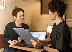 株式会社 イーストン 求人 アットホームで親しみやすいスタッフが活躍してます!