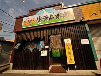 札幌システム株式会社 求人