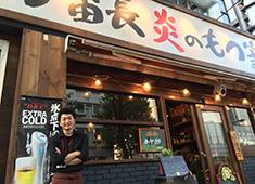 株式会社アガライン 求人 和食×ダイニング!今後の更なる店舗展開では様々な業態を計画中!