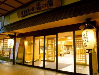 北海道センタービレッジ株式会社 求人