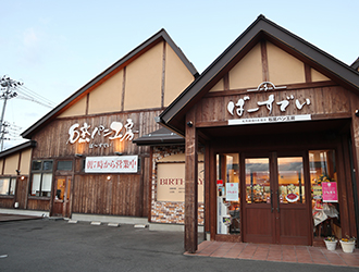 株式会社藤商事(ばーすでぃ) 求人