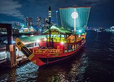 株式会社 浜倉的商店製作所 求人 東京湾クルージング船「安宅丸」の料理・サービス部門も運営しています。飲食店以外のチャレンジも当社ならでは。