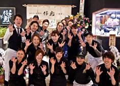 株式会社 トラクシィ/「米沢牛焼肉 仔虎(kotora)」 求人 何をやるかも大事ですが「誰とやるか」はもっと大事。最高の仲間があなたを待っています!