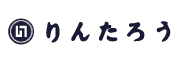 日本料理 りんたろう 求人情報