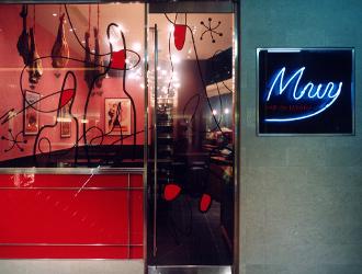 東京で人気を博すスペインバルの2号店 求人情報