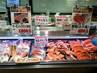 魚力 名古屋名鉄本店 求人情報