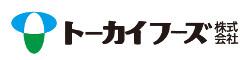 トーカイフーズ株式会社 求人情報