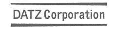 株式会社DATZ(よろずや蔵之介 名駅店、他グループ全店) 求人情報