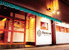 株式会社DATZ(よろずや蔵之介 名駅店、他グループ全店) 求人 Panco-ya 藤が丘店