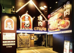 地鶏坊主/鉄神dining 求人 名古屋コーチンといえば【地鶏坊主】人気ブランドで安定した売り上げも目指せます!