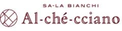 サーラ ビアンキ アル・ケッチァーノ/イル・ケッチァーノ ミエーレ(株式会社アクアイグニス) 求人情報