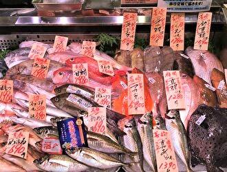株式会社 魚力【東証一部上場】 求人