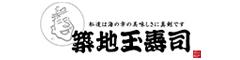 【新店】築地玉寿司(株式会社玉寿司) 求人情報
