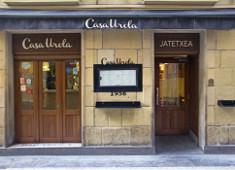 ARATZ【アラッツ】・Zazpi【サスピ】・Casa urola【カーサウローラ】・バスクチーズ菓子ファクトリー(ヴィソン多気株式会社) 求人 Casa urola【カーサウローラ】