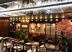 KollaBo(コラボ)/株式会社韓流村 求人 難しいことは一切無し!今この段階だからこその魅力多数!新しい会社だから将来の幹部候補も現実的に探しているんです!