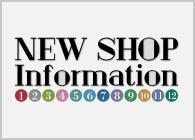 新店オープン情報